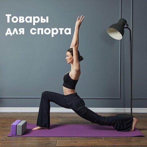 Спорт — отличное лекарство против стресса.